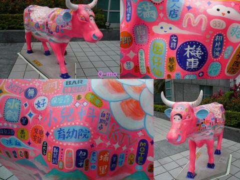 2009 台北奔牛節26.jpg