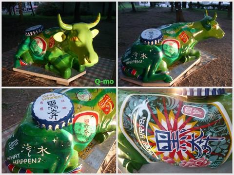 2009 台北奔牛節29.jpg