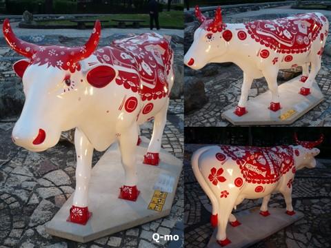 2009 台北奔牛節30.jpg