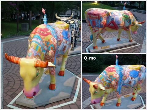 2009 台北奔牛節33.jpg