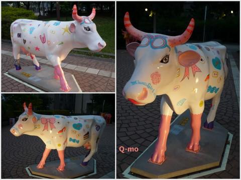 2009 台北奔牛節34.jpg
