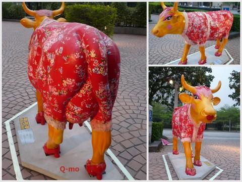 2009 台北奔牛節35.jpg