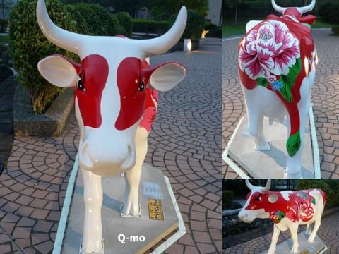 2009 台北奔牛節38.jpg