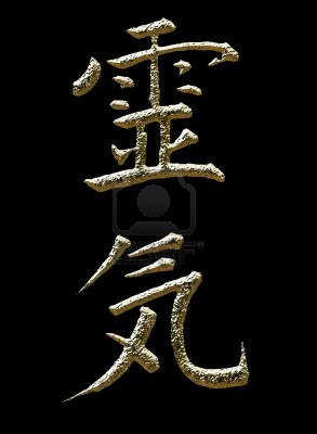 1922639-traditional-reiki-symbols-in-a-gold-distressed-metal-effect