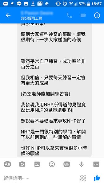 NHP綜合心得1-2.png