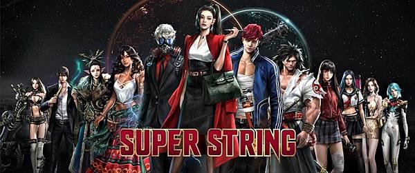 superstring.jpg