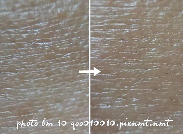貝里洋胎盤素保濕綺肌露2.jpg