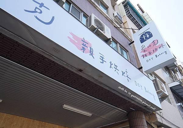 愛10克DSC08103-crop.JPG