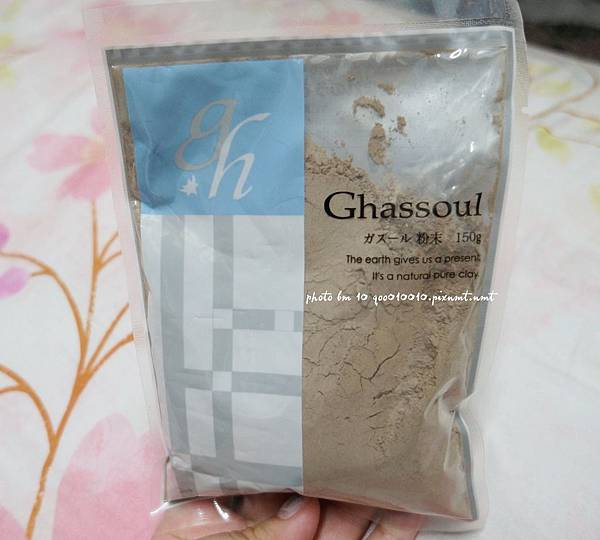 Ghassoul摩洛哥天然火岩泥面膜DSC07657-crop.JPG
