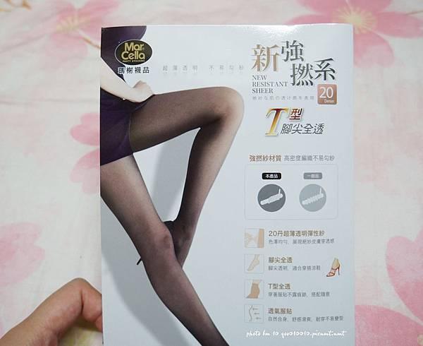 瑪榭20丹新強撚紗T型全透褲襪DSC08748-crop.JPG
