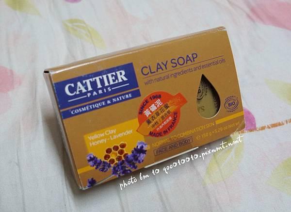 Cattier法加帝兒-薰衣草花蜜黃礦泥皂DSC08228-crop.JPG