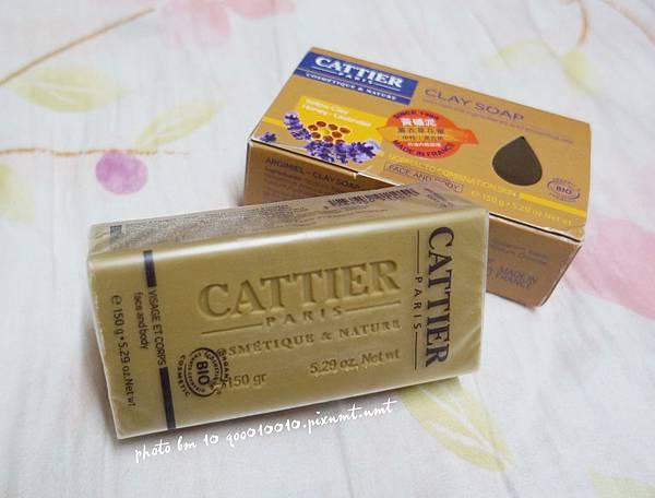 Cattier法加帝兒-薰衣草花蜜黃礦泥皂DSC08233-crop.JPG