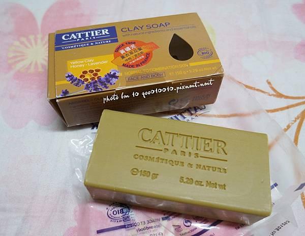 Cattier法加帝兒-薰衣草花蜜黃礦泥皂DSC08397-crop.JPG