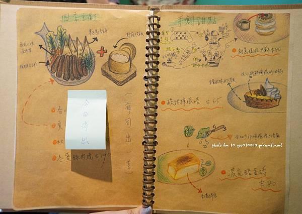 屏東A&T亞提咖啡DSC07295-crop.JPG