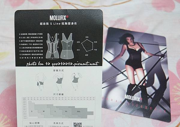 Mollifix瑪莉菲絲-超自我SLine挺胸塑身衣DSC09690-crop.JPG