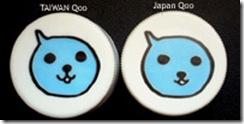 Qoo_cap