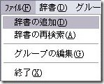 sshot-25