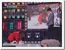 男女糾察隊-2009-06-01.mkv_002678409