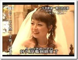 生命最后一个月的花嫁.rmvb_003099114