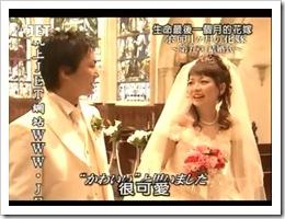 生命最后一个月的花嫁.rmvb_003095277