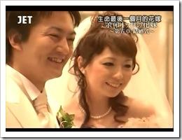 生命最后一个月的花嫁.rmvb_003026742