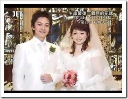 生命最后一个月的花嫁.rmvb_003121537