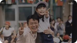 [TVBT]Shiroi Haru_EP_10_ChineseSubbed.rmvb_001913580