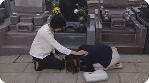 [SUBPIG][Aishiteru Kaiyou ep10 finale].rmvb_000256122
