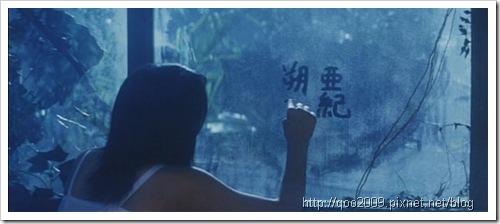 Sekai.No.Chushin.De.Ai.Wo.Sakebu.2004.DVDRip.XviD-TLF-CD1.avi_003469969
