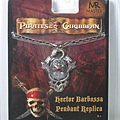 mr_potc_barbossa_pendant