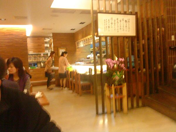 日式料理店.JPG
