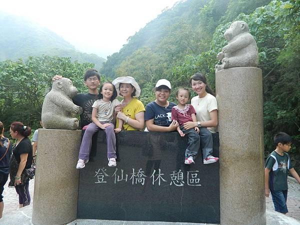 沂伶in台東 (366).jpg