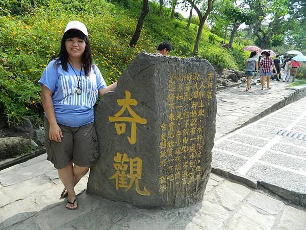 沂伶in台東 (427).JPG