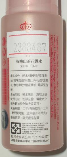 IMGP5363