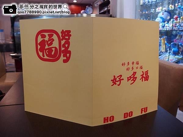 P9040590 (Copy).JPG