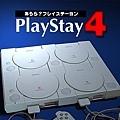 PS4外型曝光了.jpg