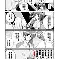 08_64SyrVYUXboC.jpg