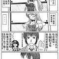 haruhi_day_01.gif