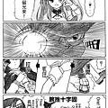 haruhi_day_02.gif