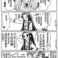 haruhi_day_03.gif