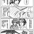haruhi_day_04.gif