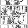 haruhi_day_05.gif