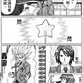 haruhi_day_06.gif