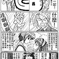 haruhi_day_07.gif