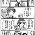 haruhi_day_08.gif