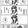 haruhi_day_09.gif