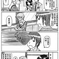 haruhi_day_12.gif