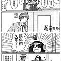 haruhi_day_13.gif