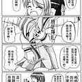 haruhi_day_14.gif