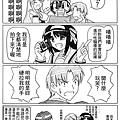haruhi_day_16.gif